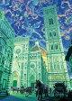 ジグソーパズル パズルの超達人EX 笹倉鉄平・光るパズル スター・アトラス/天星図 2000SSピース 54-703 エポック