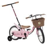 サイレント補助輪いきなり自転車 かじとり式 コーラルピンク (組み立て式商品)(ピープル)