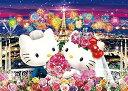 ハローキティ ジグソーパズル(ウェディング イン パリ) Sanrio License ビバリー