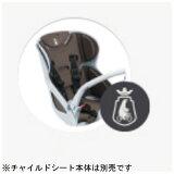 ブリヂストンbikke2専用リヤチャイルドシート用 シートクッション BIK-K.A BIKK.A
