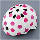 ブリヂストン 子供用ヘルメット bikkeジュニアヘルメット ドットピンク/51~57cm CHBH5157