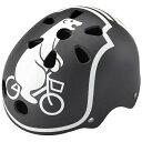 ブリヂストン 子供用ヘルメット bikkeジュニアヘルメット ダークグレー/51~57cm CHBH5157