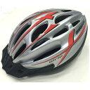 ブリヂストン 子供用ヘルメット エアリオヘルメットM シルバー/54~56cm CHA5456