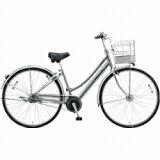 ブリヂストン26型 自転車 アルベルト L型 M.スパークルシルバー/5段変速 AB65L4 AB65L4