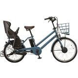 ブリヂストン 24/20型 電動アシスト自転車 bikke GRI T.Xディープグリーン/内装3段変速 BG0B36