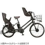 ブリヂストン 24/20型 電動アシスト自転車 bikke GRI E.XBKダークグレー/内装3段変速 BG0B36