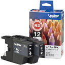 brother LC12BK-2PK
