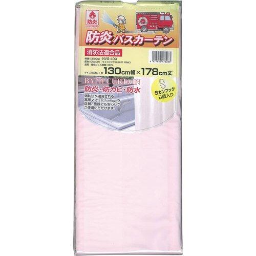 NVS-400 防炎バスカーテン 130cm幅×178cm丈 ライトピンクの写真