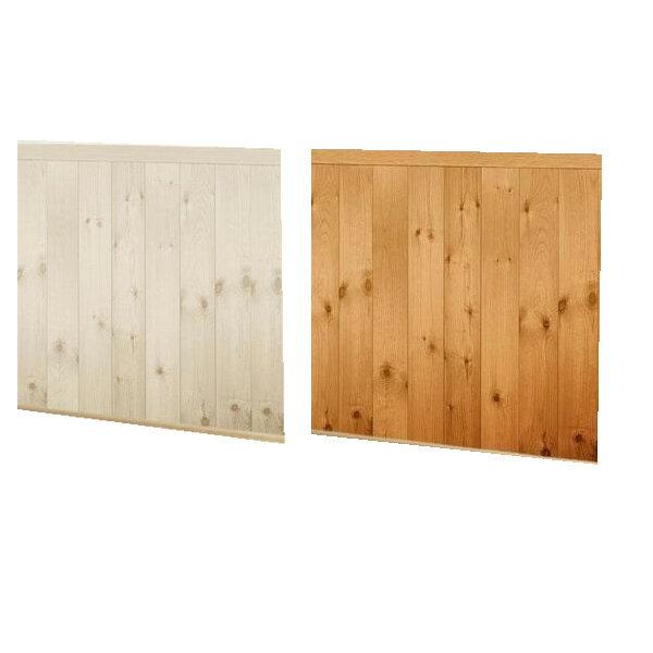のり残りなし!アクセント壁紙 腰壁シート 92×250cm 木目 WAP-508 W・ホワイト 1051444の写真