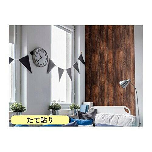 こすってアレンジ ヴィンテージ壁紙シート 幅45*丈250cm(たて貼り) チャコールウッド(1枚入)の写真