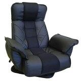 明光ホームテック株式会社 TVがみやすいレバー式回転座椅子 ブラック FRL‐アクロスBK 240 120×80×40