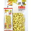 谷貝食品 松の実 40g 000177