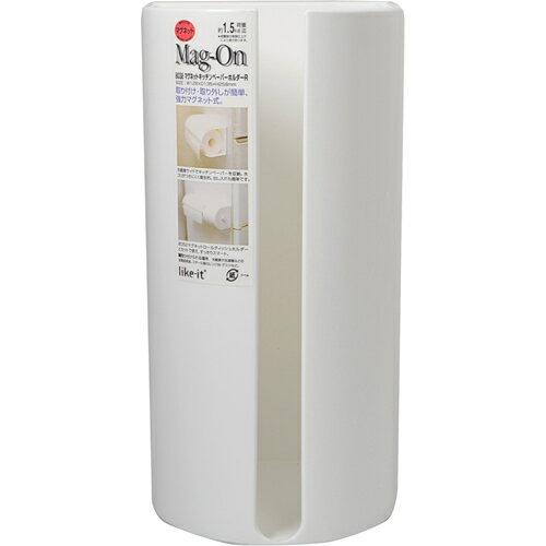 Mag-On マグネットキッチンペーパーホルダー Rの写真