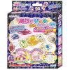 セガトイズ キラデコアート ぷにジェル ジェル2色セット ピンク/ゴールド PGR-02