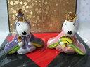 スヌーピー 雛人形 磁器ミニひな人形 ピーナッツ 吉徳 18×17×12cm ひな祭り