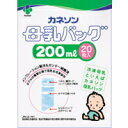 カネソン 母乳バッグ 200mL(20枚入) 柳瀬ワイチ