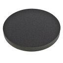 八幡ねじ セルダンパーEX 大型冷蔵庫用 厚みX直径 10x50パイ(mm) 4枚入