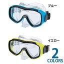スノーケリングマスク 12歳から大人用1眼マスク エラストマー製 エディ YD-369
