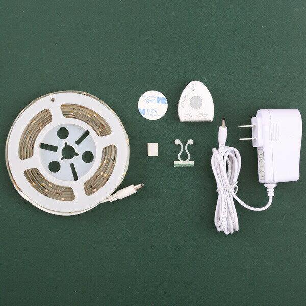 ユアサ #haruru(はるる)かんたんに貼れるLEDテープ YHL-300YMの写真