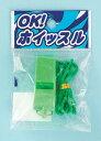 OKホイッスル(緑) (イベント ジョーク パーティーグッズ プール 運動会 宴会 体育)