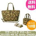 ルートート マミールー2015SS MR SC Army 246001