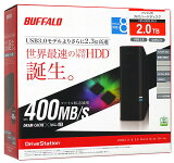 BUFFALO HD-GD2.0U3