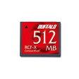 BUFFALO RCF-X512MY