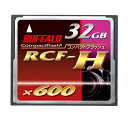 BUFFALO RCF-H32G