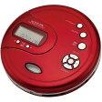 コイズミ ポータブルCDプレーヤー レッド SAD-3902/R