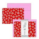 CUBIX ミニレター 日本の風情 五弁桜 エムプラン