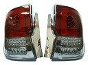 カローラフィールダー フルLEDテールランプ 赤/スモーク 1020260
