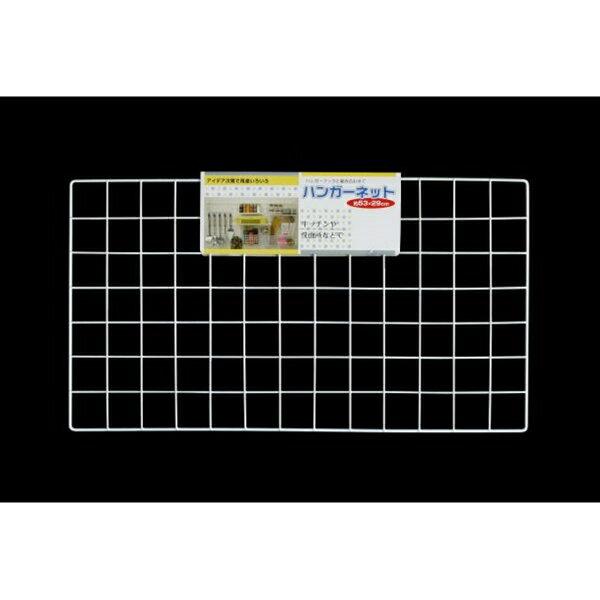セイワプロ ハンガーネット 53×29cmの写真