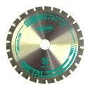 金属用サイディング チップソー150mm×刃数:26P