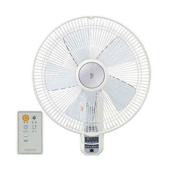 YAMAZEN 壁掛け扇風機 YWX-K355(W)