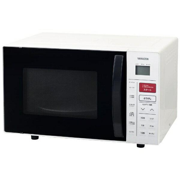 ヤマゼン YAMAZEN YRC-161V-W オーブンレンジ YAMAZEN ホワイトの写真