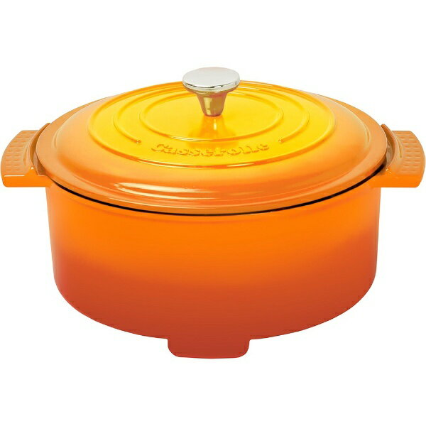 ヤマゼン グリル鍋 Casserolle キャセロール プレート YGC-800-D オレンジの写真