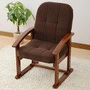山善(YAMAZEN) 高座椅子 組立不要 KMZC-55(MBR)6 モカブラウン