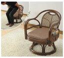 山善(YAMAZEN) 籐椅子 2脚組/完成品  TF27-778(BR) ブラウン