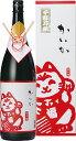 開華 招き猫ラベル 特別純米 1.8L画像