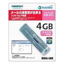 MAG-LAB RAVIRO USB4GB
