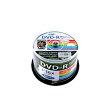 HIDISC DVD-R HDDR47JNP50