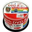 HIDISC DVD-R HDDR12JCP50