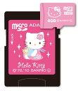 MAG-LAB KIT-MCSD4G