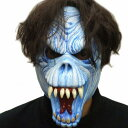 フェイスマスク 『死神(青)』 - Face Mask Reaper (Blue)