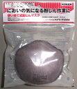 【興研】 使い捨て式防塵マスク ハイラック550型-DS1 2本ひも式 (10枚入)
