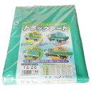 南栄工業 トラックシート軽トラック~小型トラック用( ゴム付10m) 210×265cm グリーン TS-20TSG