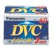 Panasonic ミニDVカセット AY-DVM60V3