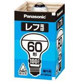 Panasonic RF100V54W/D