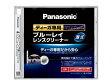 Panasonic ブルーレイレンズクリーナー RP-CL720A-K