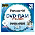 Panasonic DVD-RAM LM-AF120LH20